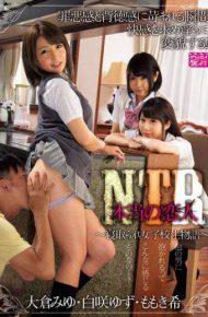 XVSR-167 Ntr True Lover Netora Are School Girls Story