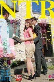 NTRD-007 NTRD-007 Mizusawa Mao Story Taken Sleeping In Sales Of Real Estate The Wife Netorareze