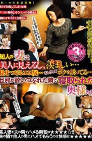 NTSU-096 NTSU-096 My Acquaintance's Wife Looks Beautiful And Envious … Erotic Erotic Ass … I Am Inviting Myself … …The Wife Who Was Taken Down By Her Husband Drunk