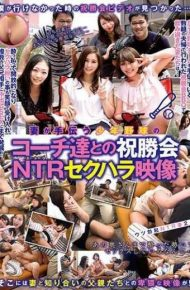 WA-357 NTV Sexual Harassment Image With A Boy's Baseball Coach That His Wife Helps
