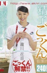 FSET-449 Nurse Takigawa Kanon Cum Sperm You