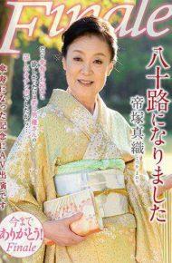 NYKD-077 NYKD-077 Teitsukashin'o Became A Yasoji