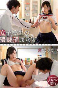JKS-150 Obscenity Health Diagnosis Yukari Miyazawa Of School Girls