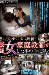 GVG-385 Obscenity Woman Tutor Was That Of All The Records That Excitement To Think Eat Port 6 Hanasaki Comfort
