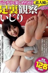 FLB-026 Observing The Soles Of Amateur Girls Who Can Also Enjoy The Panchira