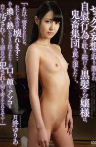 APAK-171 Obsessed In A Sexual Delusion Princess Of Black Hair That Continue To Indulge In Masturbation Act Fell Into The Trap Of The Devil Population . Yuria Tsukino
