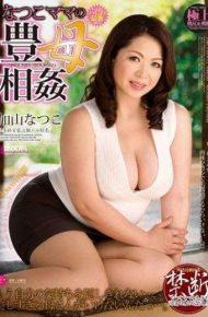SPRD-919 Of Natsuko Mom Toyohaha Incest Natsuko Kayama