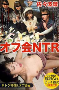 TKI-073 Off Party NTR Sasami Aya