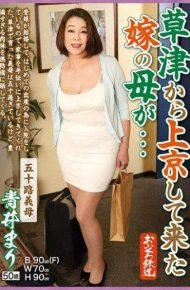 OFKU-063 OFKU-063 The Mother Of A Bride Who Came To Kamigyo From Kusatsu … Masaru Aoshii