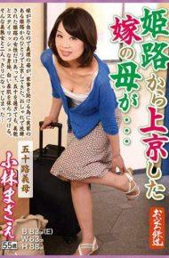 OFKU-066 OFKU-066 The Mother Of The Bride Who Came Up To Tokyo From Himeji … Masayoshi Kobayashi
