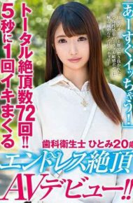 MUH-013 Oh Right Away!miracle Sensitive Body Of A Generalized Sensation Band Refined With 10 Years Of Masturbation History Is A Man Juice Bechori Before Touch!dental Hygienist Hitomi 20 Years Old Total Cum Total 72 Times! !endlessly Cummed Av Debuts Crown Once Every 5 Seconds! !