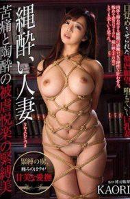OIGS-014 OIGS-014 KAORI Bondage Beauty Masochistic