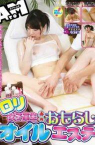 ATOM-113 Oil Este School Girls Peeing Blush Loli