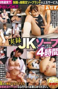OKAX-255 OKAX-255 Reality JK Soap 4 Hours 8 Innocent Girls