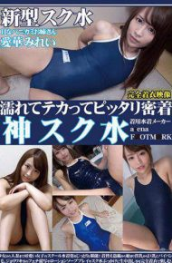 OKS-039 OKS-039 Get Wet And Tightly Fitted Close Contact God Squirre Aihara Murei From Pretty Girl To Married Woman Cute Girls' School Swimsuit Positively And Proficiently!