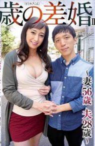 PORN-007 Old Marriage III Wife 56 Years Old Husband 28 Years Old Otowa Fumiko