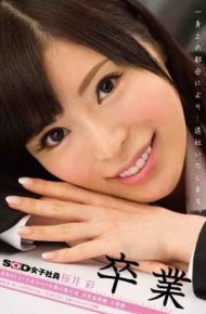 SDMU-072 On Account Of The Girl Employees Sod Sakurai Aya Graduation Personal Reasons I Will Leave The Company.