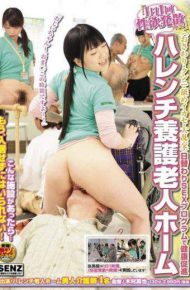 SDDE-312 Once A Day Can Be Libido Divergence Shameless Nursing Home