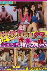 IENE-114 Once I Got To See Mother And Daughter Erotic Video Together To Damas Research And Sex Education