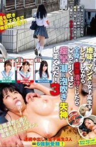 SVDVD-544 Once You Have The Whole Body To The Aphrodisiac Pickles While Rape A Sober And Serious Schoolgirl To Attend Prep School Here Is Earnestly About Convulsions Tide And Foam Blowing Fainting Draw!three