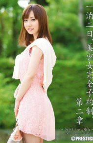 ABP-085 One night the 2nd beautiful girl by appointment. – If the second Chapter Sakai Momoka