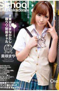 ONEZ-104 ONEZ-104 # Tokyo Nanaka Wo Vaginal Wari Uniform Girl Vol.001 Misaki Misaki
