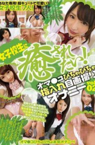 ONI-029 ONI-029 School Girls Finger Masturbation Vol.02