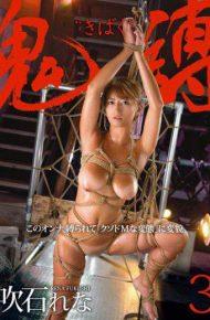 TKI-027 Onibaku &#39detonator&#39 Rena Fukiishi