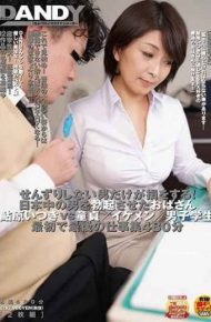 DANDY-583 Only A Man Who Does Not Relax Loses!aunt Who Erected A Man In Japan Ayuhara Issuki Vs Virginity Handsome Male Student First And Last Work Collection 480 Minutes