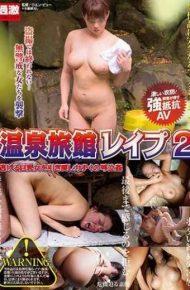 NHDTB-014 Onsen Ryokan Rape 2 Runaway Big Breasts Pulls Back A Woman's Heartbreak