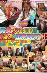 PTS-352 Or Between Men And Women Friends Co-workers Can Be Up To Sex Vol. Man Who Would Erect While Hesitation And Woman Who Wet The 3 Puzzled Nagaramoma Co