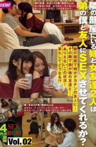 SIS-051 Or Two Sister And A Woman Friend Who Is In The Next Room Is Make Me Sex To Friends And My Brother Vol.02