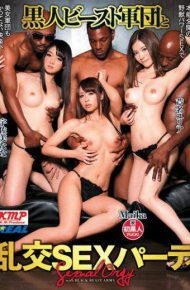 REAL-487 Orgy Sex Party Maika Ashina Urea Usami And Nana Black Beast Corps