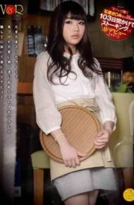 VANDR-111 Osawa Misaki Has Been Allowed To Av Debut With Stalking Over 103 Days The 18-year-old Is Similar Ishihara Only Work In A Cafe