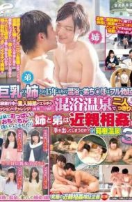 DVDES-822 Ototochi Port Full Erection In Mixed Bathing First Time In 15 Years With The Sister Of Big Tits! ! Challenge Amateur Sister Brother In Family Travel To Etch Mission! Whether The Secret In My Sister And Brother After A Arai-kko Of Tits And Ochi Chin In Hot Spring Two People Just The In Mixed Bathing Would Dabbled In Incest To Parents 3 In Hakone Onsen