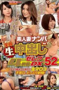 WA-325 Out Amateur Wife Wrecked All Students In 4 Hours Celebrity Dx 52