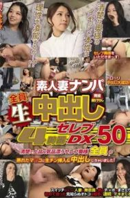 WA-316 Out Amateur Wife Wrecked All Students In 4 Hours Celebrity Dx 50