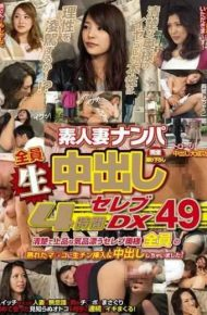 WA-310 Out Amateur Wife Wrecked All Students In Four Hours Celebrity Dx 49