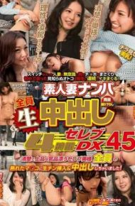 WA-288 Out Amateur Wife Wrecked Everyone In Students Four Hours Celebrity Dx 45