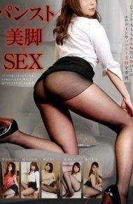 OVG-004 OVG-004 Pantyhose Legs SEX