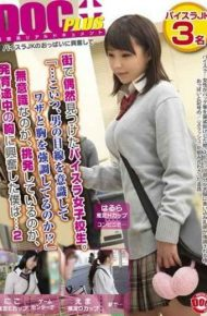 """RTP-067 Paisura School Girls That I Saw By Chance In The City. """"… This Guy What Emphasizes The Skill And Breast Aware Of The Man's Point Of View! """"Whether The Unconscious What Is Provocation And I Was Excited About The Chest In The Middle Of Development … 2"""
