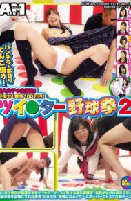 ATOM-320 Panchira &amp Pollory Tanpo Rice!Amateur Girls Only For Raw!Aim For It!A Prize Of 1 Million Yen!Tsui – Ta Baseball Fist 2