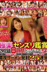 KAGH-006 Paradise Senzuri Watch 2 Disc 8 Hours Dotsupyun Sp Warp Back Was Thick Semen Fired Erection Switch Port To Dirty Little Housewives To Lust In The Front Of 25 Barrage