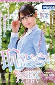 MDTM-452 Passing A New Declining Birthrate Countermeasure Legislation!I Suddenly Fell In Love With Me For The First Time And Making An Immediate Child!Working Career Woman With A Pair Of Glasses Shyness Shy And Shy Shyness The First SEX Aoi Lena Vol.00