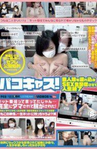 PCAS-001 PCAS-001 Allowed SEX Amateur Daughter End Vol.1 HQ