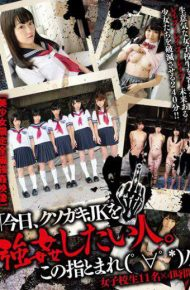 KTKY-004 People That Today I Want To Rape The Little Shit Jk.this Finger And Rare Bruno School Girls 11 People 4 Hours