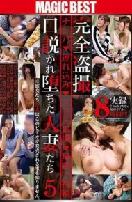 MZQ-060 Perfect Voyeur Politicized And Depressed Married Woman 5