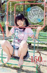 AMBI-046 Petit Story 6 Growth Developing Asami-chan 4 Tsunoohanashi Tsuchiya Asami
