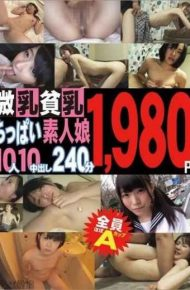 OYJ-081 Pies Bichichi Tits Chippai Amateur 10 People 10