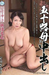 GEKS-011 Pies In The Forbidden Mother And Child Lust Mating Age Fifty Mother Sayuri Takarada